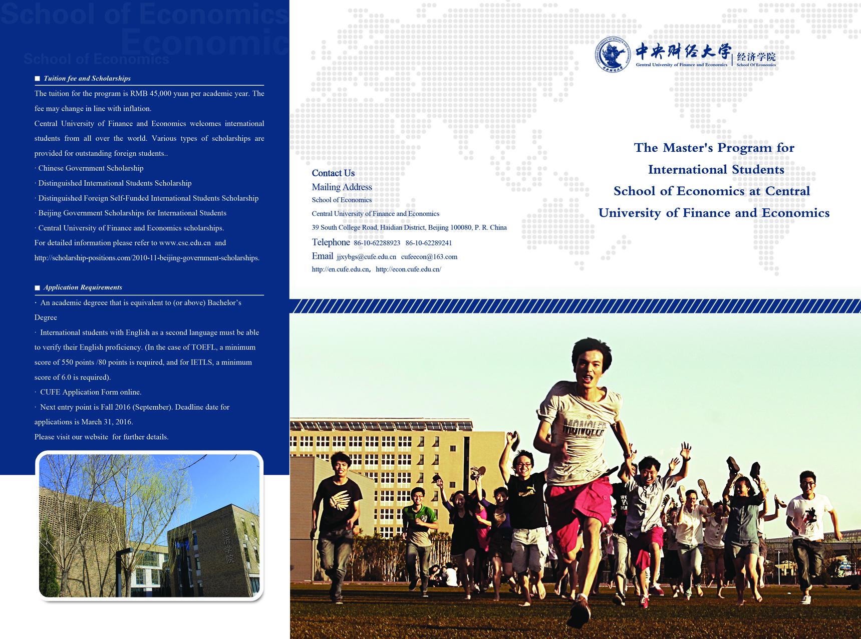 The Master's Program for International Students:School of